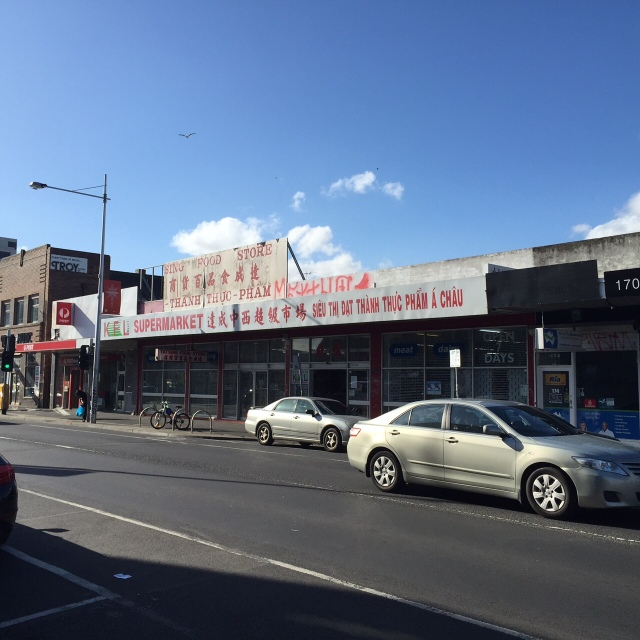 Vietnamese shops and restaurants with Vietnamese and Chinese signage are common in Footscray